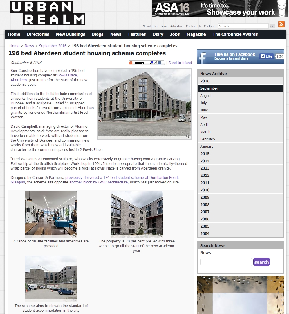 Alumno - Urban Realm 6 Sep 16